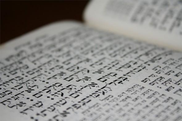 MANUSCRITO MASSEKHET KELIM: ¿UNA REVELACIÓN AUTÉNTICA?
