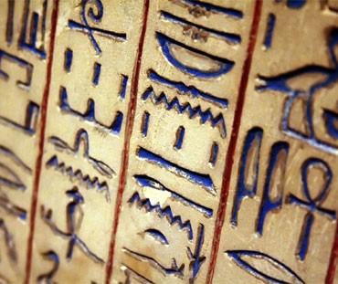 INSCRIPCIONES JEROGLÍFICAS REVELAN UNA INCÓGNITA SOBRE EL ANTIGUO EGIPTO