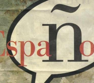 LA BIBLIOTECA NACIONAL ACOGE LA I EDITATÓN DE WIKIPEDIA SOBRE EL IDIOMA ESPAÑOL
