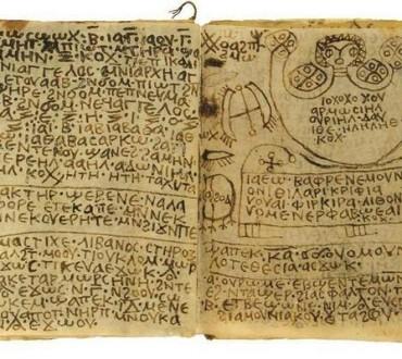 DESCIFRAN UN ANTIGUO MANUSCRITO EGIPCIO CON UNOS 1.300 AÑOS DE ANTIGÜEDAD