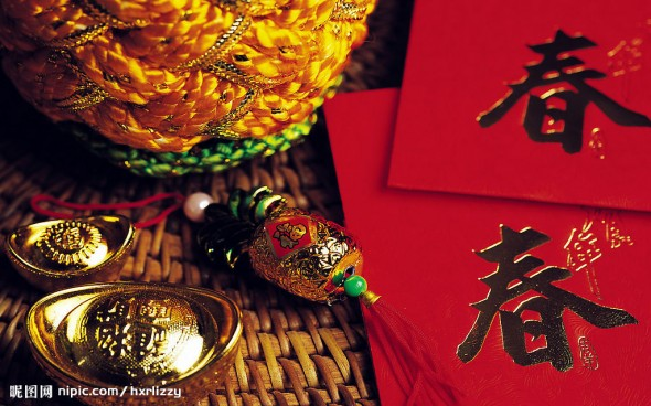 中国新年──春节  –  El Año Nuevo Chino