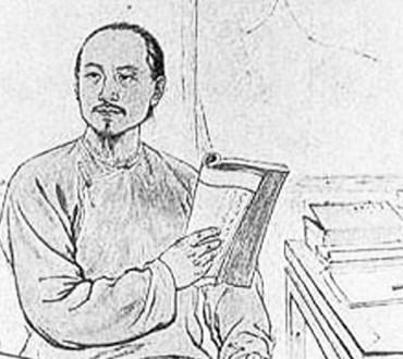 曹雪芹    Cao Xueqin