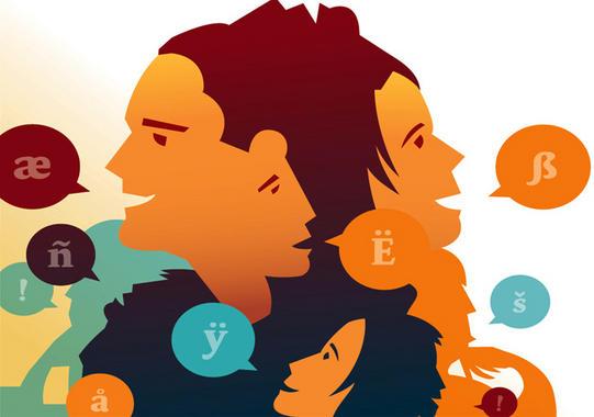 LOS GENES DE LOS PADRES, ¿PUEDEN LLEGAR A INFLUIR EN EL BILINGÜISMO DE SUS HIJOS?