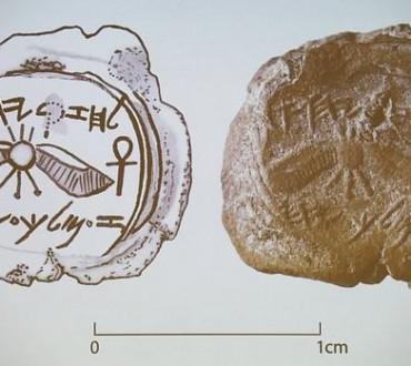 HALLAN UNA MARCA DEL SELLO PERTENECIENTE AL REY BÍBLICO EZEQUÍAS EN JERUSALÉN