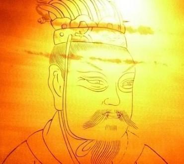 汉阳陵出土距今2100年的世界最古老茶叶