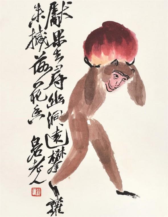 猴年说猴 El Mono en la cultura china