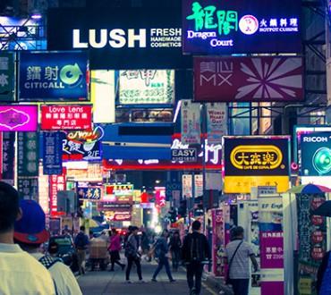 香港多样的语言文化 Los idiomas de Hong Kong
