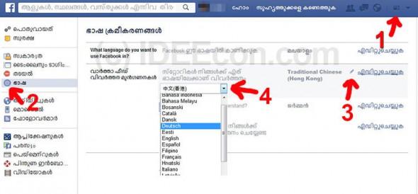 Facebook und seine sprachlichen Tücken