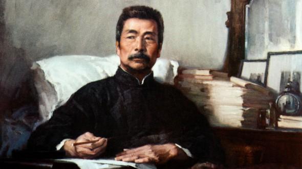 鲁迅 – Lu xun, el más grande escritor chino del siglo XX