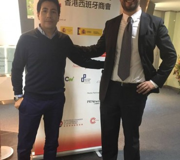 Norak Asia Pacific at the General Meeting  elections to the Board of Directors of The Spanish Chamber of Commerce in Hong Kong