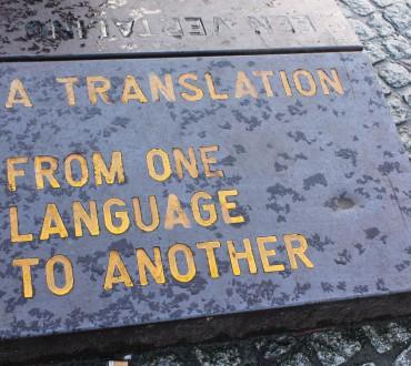 El mundo del traductor. ¿Cómo se tasa exactamente el precio de una traducción?