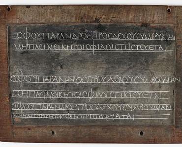 Exponen la cartilla de deberes perteneciente a un niño del Antiguo Egipto